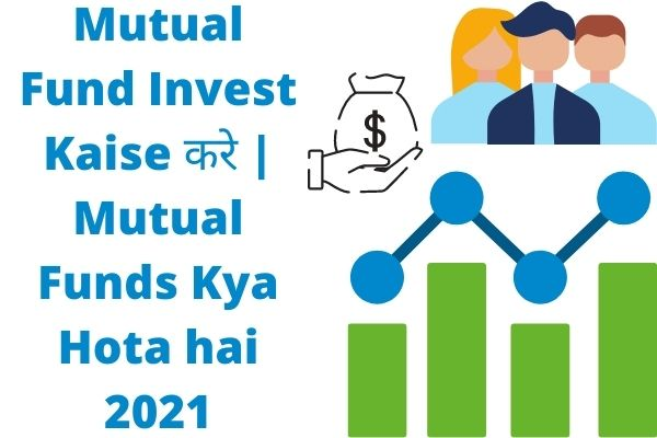 Mutual Fund Invest